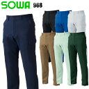 桑和 SOWA 968 ノータック カーゴパンツ男女兼用 ポリエステル90%・綿10%(裏綿)全7色 GS-130