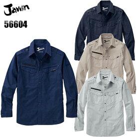 自重堂ジャウィン Jichodo Jawin 56604 長袖シャツメンズ ポリエステル70%・綿20%・麻10%全4色 S-5L