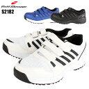 安全靴 自重堂 安全スニーカー S2182 ローカット マジック メンズ レディース 作業靴 JSAA規格A種 22cm〜30cm