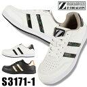 安全靴 自重堂 Z-DRAGON 安全スニーカー S3171-1 ローカット 紐 メンズ レディース 作業靴 迷彩 22cm〜30cm