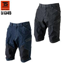 作業服 作業ズボン TS-DESIGN ニッカーズショートカーゴパンツ 51345 メンズ オールシーズン用 作業着 S〜6L