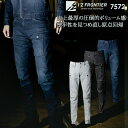 アイズフロンティア ストレッチ3Dカーゴパンツ 7572 メンズ 秋冬用作業服 作業着 作業ズボン ストレッチ デニム W73-101