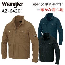 アイトス AITOZ Wrangler ラングラー AZ-64201 春夏・秋冬兼用(オールシーズン素材) ジップアップジャケット男女兼用 ポリエステル80%・綿20%全3色 SS-6L