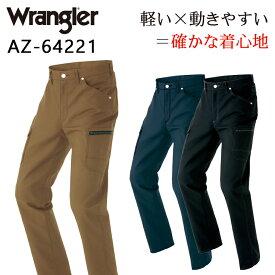 アイトス AITOZ Wrangler ラングラー AZ-64221 春夏・秋冬兼用(オールシーズン素材) カーゴパンツ(ノータック)男女兼用 ポリエステル80%・綿20%全3色 3S-6L