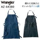 アイトス AITOZ Wrangler ラングラー AZ-64380 春夏・秋冬兼用(オールシーズン素材) 胸当てエプロン男女兼用 綿60%…