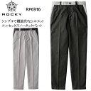作業服 作業ズボン ROCKY ノータックパンツ RP6916 メンズ レディース オールシーズン用 作業着 上下セットUP対応 WS…