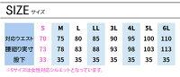 作業服・作業着・ワークユニフォームコーコス信岡CO-COSG-464春夏用ハーフパンツ軽量ショートカーゴパンツメンズハニカムストレッチポリエステル100%全4色S-6L
