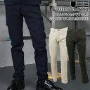 【SALE セール】 メンズ 作業服 ズボン・パンツ 作業ズボン U33 LIMITED カーゴパンツ 998898 秋冬用 作業着 単品(上…