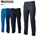 作業服 作業ズボン TS-DESIGN レディースパンツ 91121 レディース オールシーズン用 作業着 上下セットUP対応 (単品) S〜3L