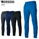 作業服 作業ズボン TS-DESIGN メンズパンツ 9112 メンズ オールシーズン用 作業着 上下セットUP対応 (単品) S〜6L