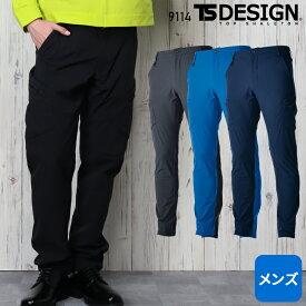 作業服 作業ズボン TS-DESIGN カーゴパンツ 9114 メンズ オールシーズン用 作業着 上下セットUP対応 (単品) S〜6L