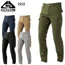 防寒着 作業服 中国産業 C's CLUB 防寒パンツ 1950 メンズ 秋冬用 作業着 作業パンツ S〜6L