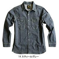 作業服アイズフロンティアワークシャツ7251メンズ秋冬用作業着単品(上下セットUP対応)M〜4L