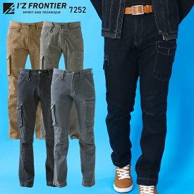 アイズフロンティア 7252 作業服 カーゴパンツ 作業着 作業ズボン