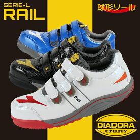 安全靴 ディアドラ 安全スニーカー RAIL レイル ローカット マジック メンズ レディース 作業靴 JSAA規格B種 23cm〜29cm 【送料無料】