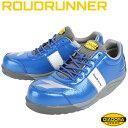 【送料無料】ディアドラ 安全靴 スニーカー ROADRUNNER作業靴 DIADORA ロードランナー ローカット 紐タイプ JSAA規格B種