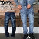 Jawin ジャウィン 作業服 デニム ストレッチ ノータックカーゴパンツ 57002 メンズ レディース 春夏用 単品(上下セッ…