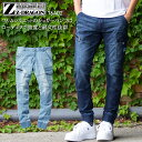 Z-DRAGON 作業服 デニム ストレッチ ジョガーパンツ 76402 メンズ 春夏用 ストレッチ S-5L