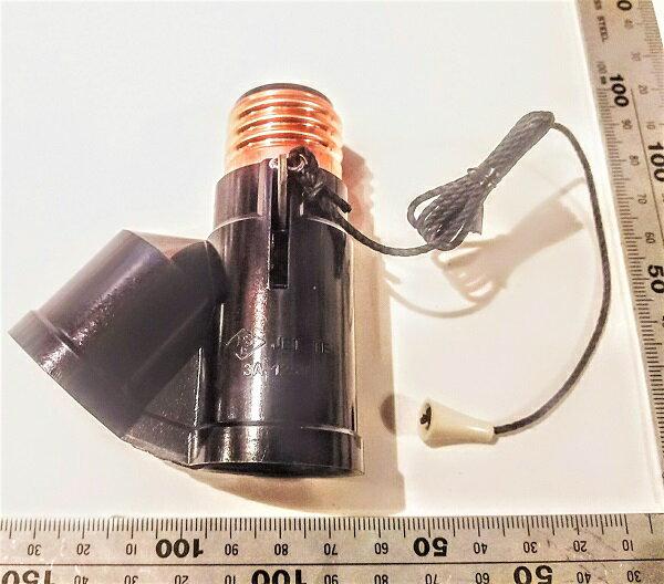 E26口金の電球ソケットを分岐縦引4段ソケットPanasonic製