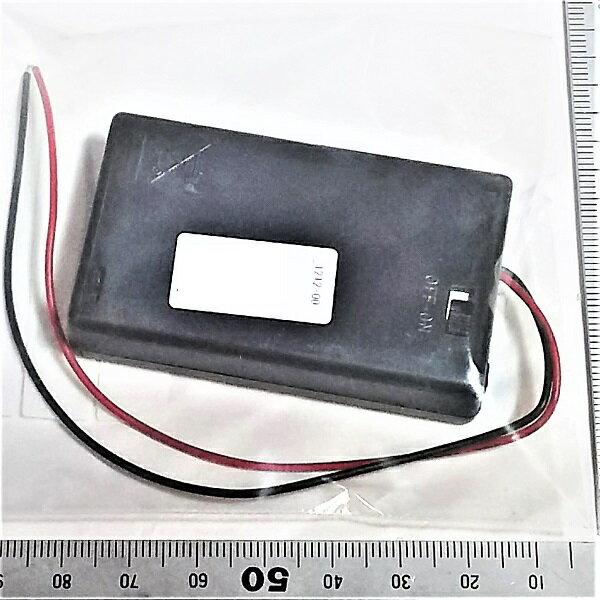 電池ボックス単4×3本用蓋スイッチ付