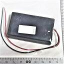 電池ボックス 単4×3本用 蓋スイッチ付