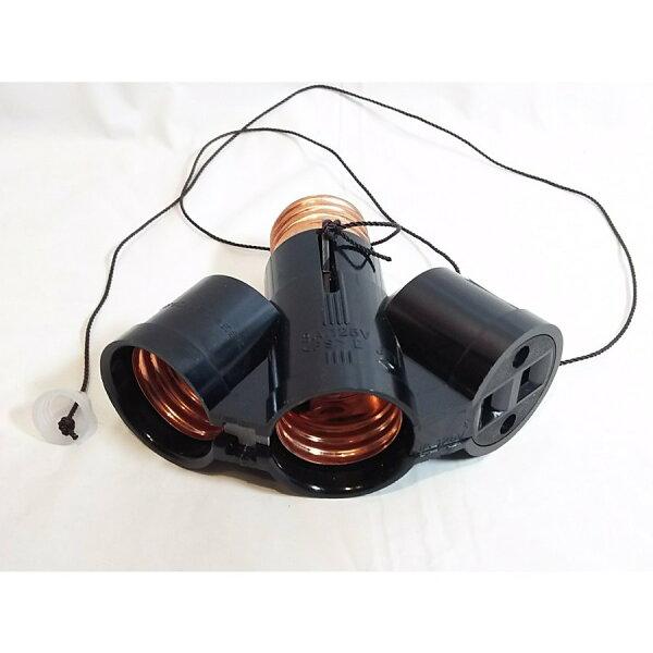 E26口金の電球ソケットを2口とコンセントに引っ張りスイッチ付Panasonic製WH1031