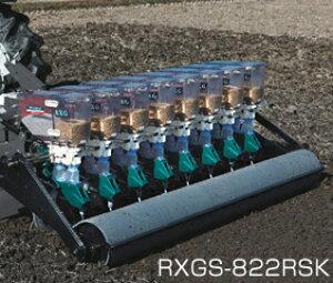 アグリテクノ矢崎 スライドロール式播種機(トラクタ用) RXGS-618RSK