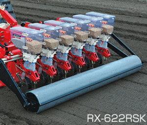 アグリテクノ矢崎 スライドロール式播種機(トラクタ用) RX-416RSK