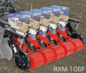 アグリテクノ矢崎 スライドロール式播種機(トラクタ用) RXM-819RSE