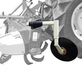 【ブラケット付】トラクタ用あぜ際処理機 フリーフロントディスク FR352