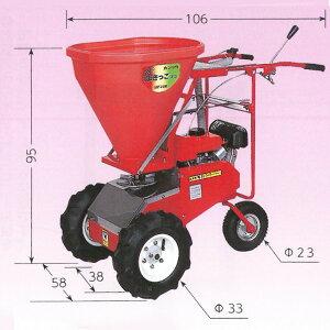 KANRYU 自走式肥料散布機 MF400[まきっこミニ]