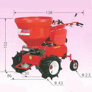 KANRYU 自走式肥料散布機 MF1002[まきっこ]