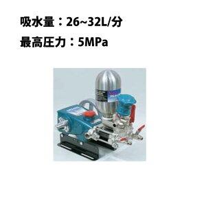 Neoアルティフロー動噴 MS415 丸山製作所 MARUYAMA