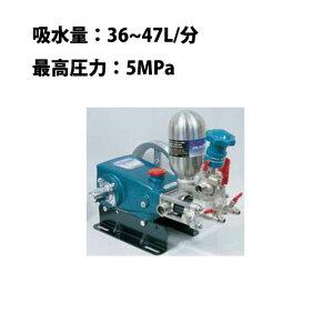 Neoアルティフロー動噴 MS615 丸山製作所 MARUYAMA