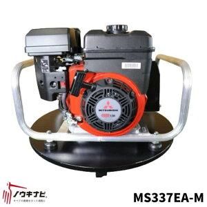 セット動噴 MS201EA-1 丸山製作所 MARUYAMA