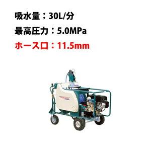 自走セット動噴 MSV615L(11.5) 丸山製作所 MARUYAMA