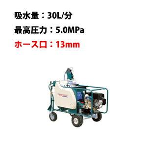 自走セット動噴 MSV615L(13) 丸山製作所 MARUYAMA