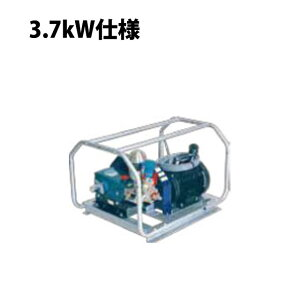 モータセット動噴 MS615MC-1 丸山製作所 MARUYAMA
