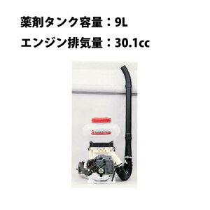 背負動力散布機 MDJ3001-9 丸山製作所 MARUYAMA