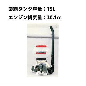 背負動力散布機 MDJ3001-15 丸山製作所 MARUYAMA