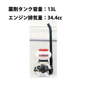 背負動力散布機 MDJ4001-13 丸山製作所 MARUYAMA