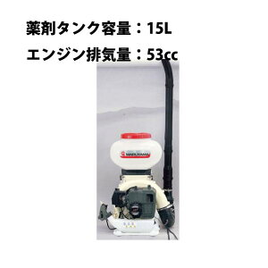 背負動力散布機 MDJ7001G-15 丸山製作所 MARUYAMA