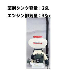 背負動力散布機 MDJ7000G-26 丸山製作所 MARUYAMA