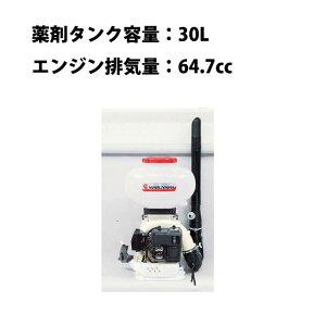 背負動力散布機 MDJ9000G-30 丸山製作所 MARUYAMA
