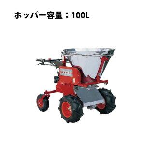 肥料散布機 MMB-103-1 丸山製作所 MARUYAMA