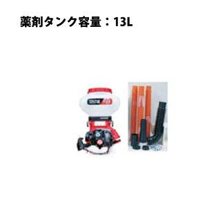 動力散布機 GKD3001-13 丸山製作所 MARUYAMA