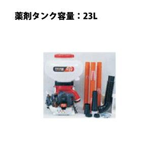 動力散布機 GKD4001-23 丸山製作所 MARUYAMA