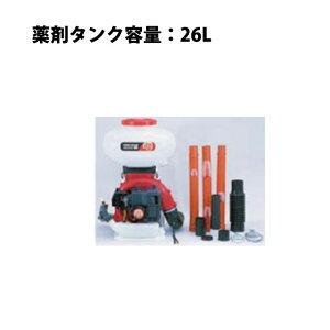 動力散布機 GKD7000-26 丸山製作所 MARUYAMA