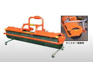 トラクター用ゴムライニングクローラー MXG-2050D型