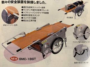 昭和ブリッジ 折りたたみ式アルミ製リヤカー  SMC-1BST